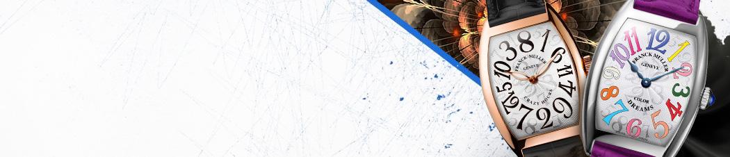 Franck Muller Banner